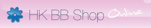 HKBB Shop